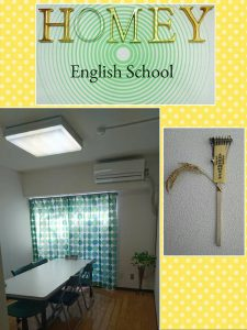 HOMEY教室